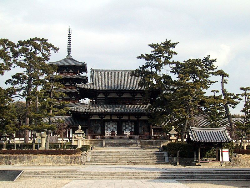 Horyu-ji_temple_near_Nara