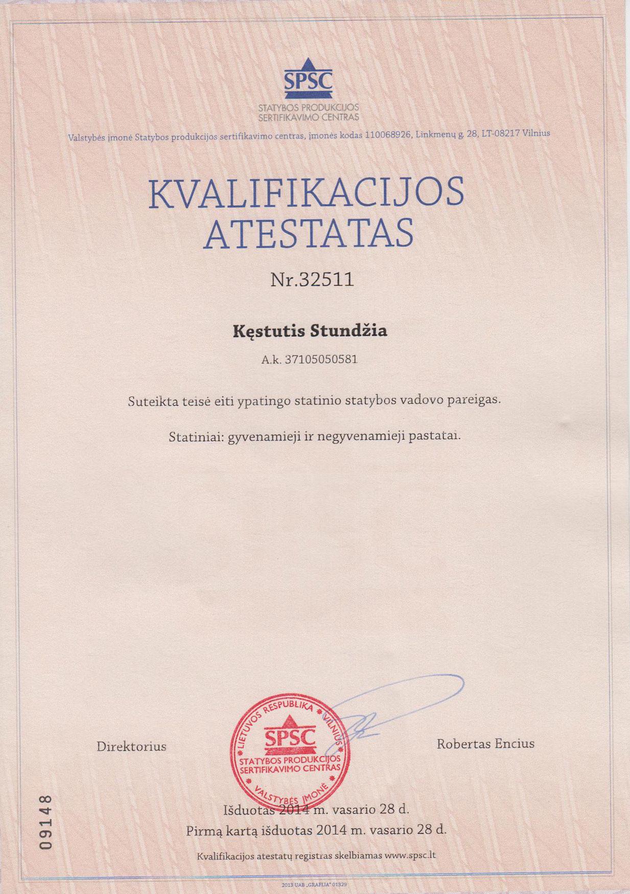K.Stundzia-atestatas